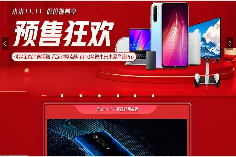 Xiaomi khuyến mãi khủng nhân ngày Lễ Độc Thân 11/11/2019